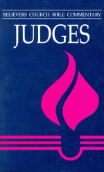 Judges0001