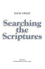 SearchingScriptures