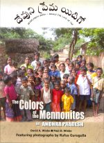 The Colors of the Mennonites0001