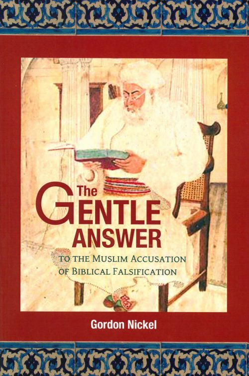 THE GENTLE ANSWER UPDATED