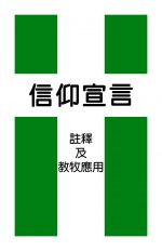 Cover of Chinese COF